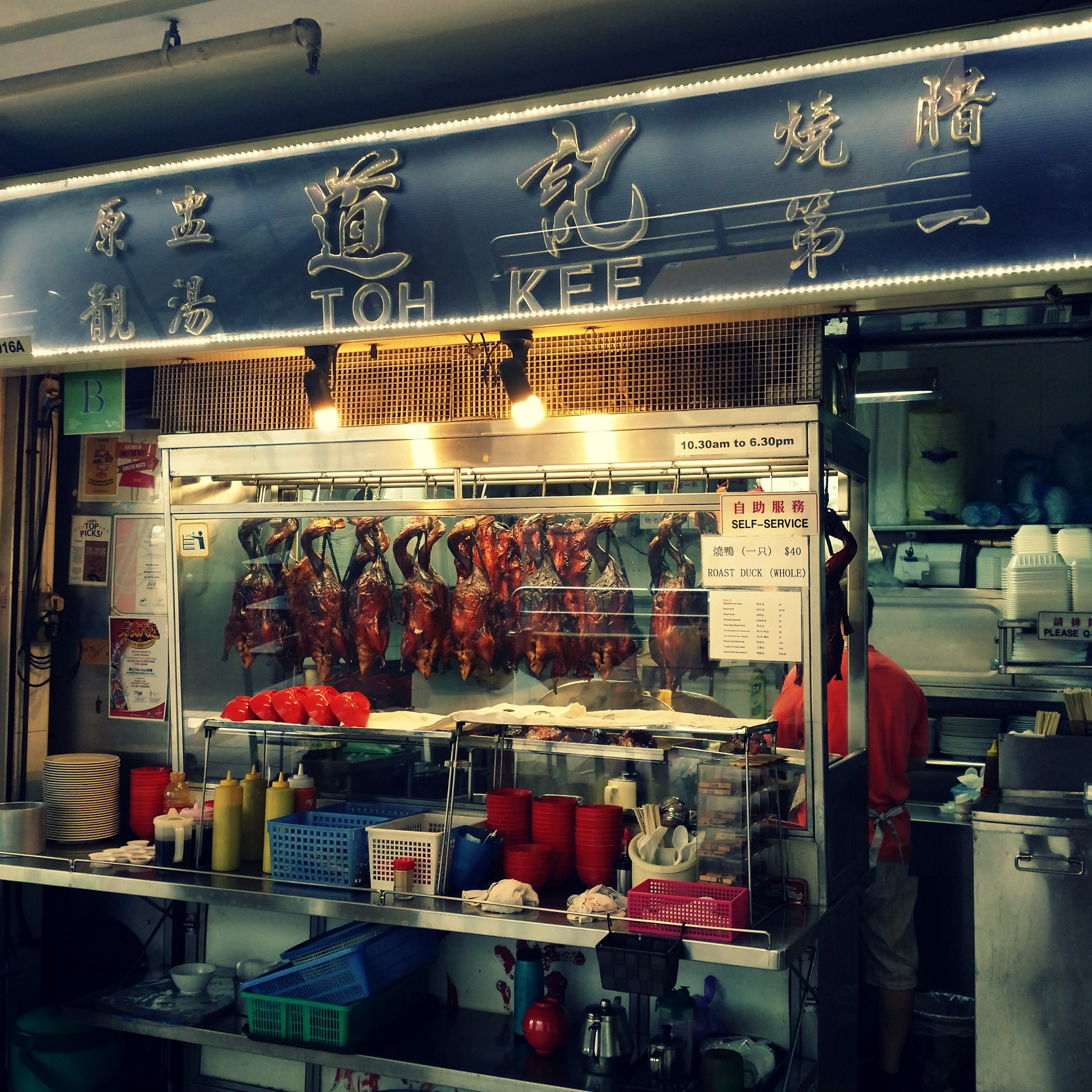 Singapore Hawker Centre Toh Kee
