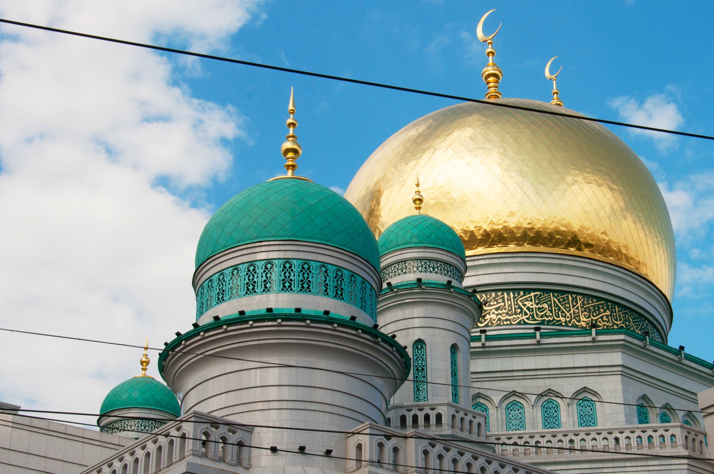 Domed roof of a mosque in Moscow