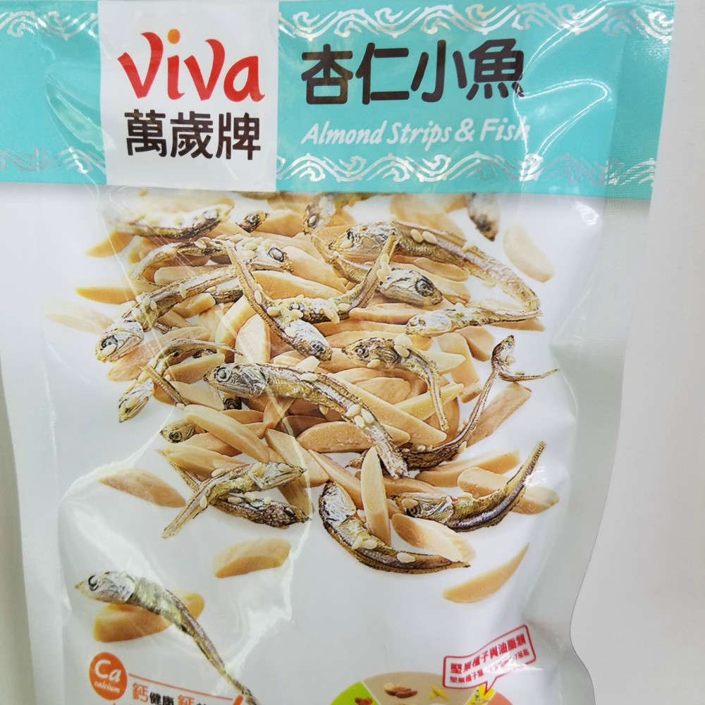 bag of almonds and fish from a Taiwan 7-11