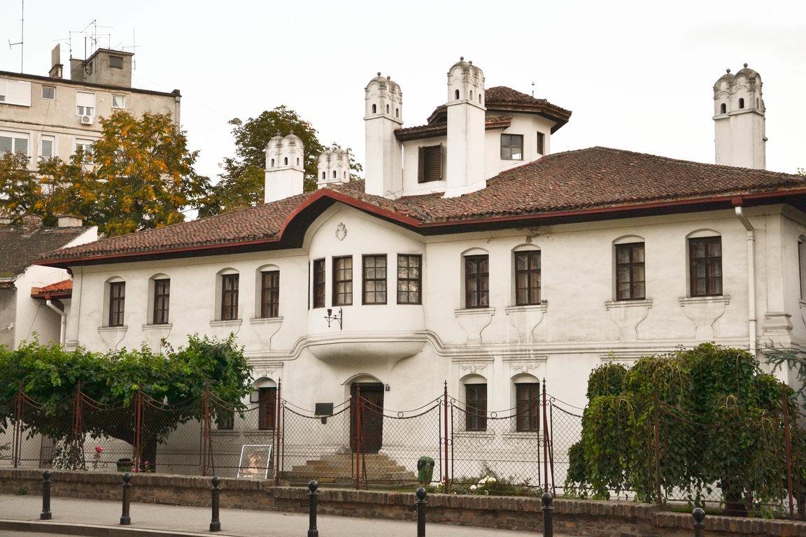Princess Ljubica 's Residence Belgrade