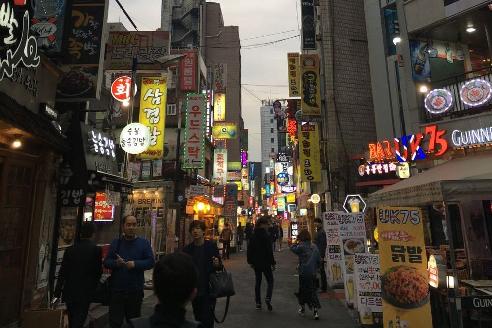 lit-up streets of Seoul