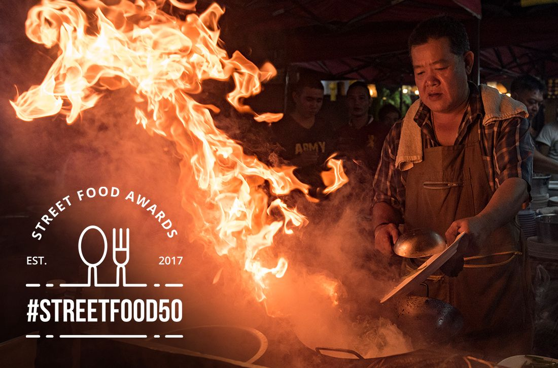 Global Street Food Awards