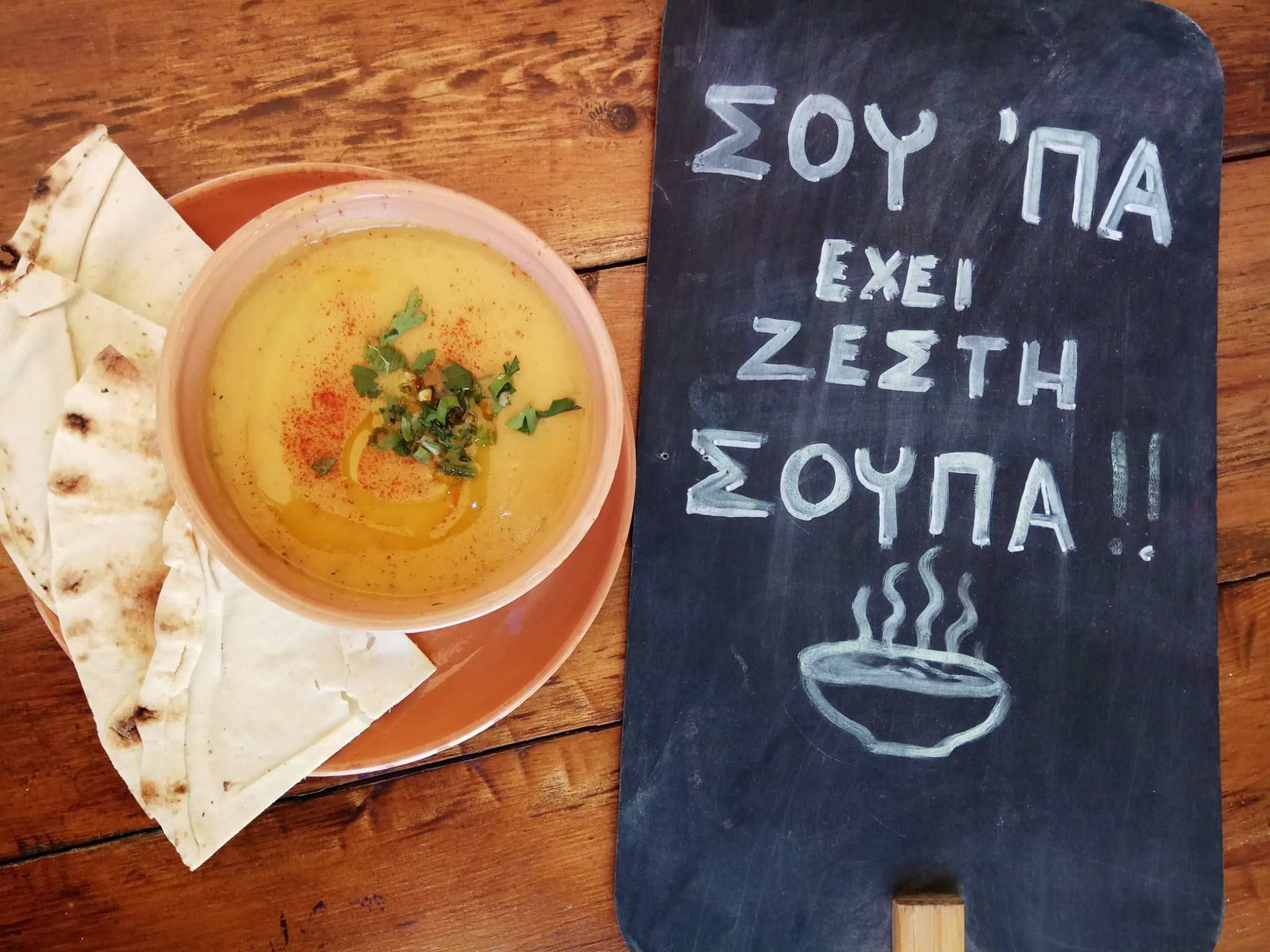 Soup from Rovythi (The Chickpea)